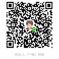 i红人 WeChat Pay